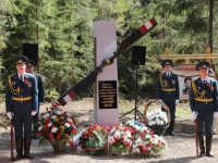 Новгородская область открыла празднование юбилея Алексея Маресьева установкой памятного знака
