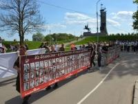 Новгородские поисковики вернули в строй «Бессмертного полка» имена 270 красноармейцев