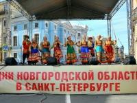 19 организаций из 8 районов представят свою продукцию на Днях Новгородской области в Санкт-Петербурге