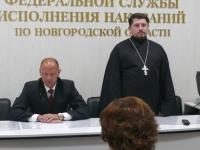 Новгородскому УФСИНу представили помощника начальника по работе с верующими