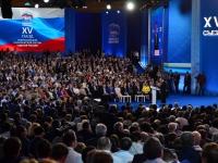 Три представителя Новгородской области вошли в предвыборные списки «Единой России»