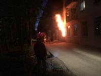В Великом Новгороде горел «Катарсис»