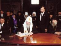 Четверть века назад Софийский собор Великого Новгорода был передан Русской Православной Церкви
