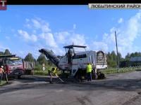 «Дороги Новгородчины»: Любытино-Хвойная