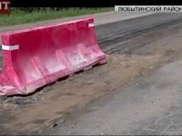 «Дороги Новгородчины»: Неболчи-Любытино