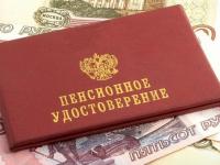 Федеральное правительство выделит 200 млрд. рублей на дополнительные пенсионные выплаты