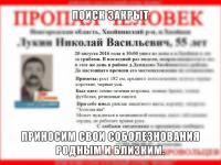 В Хвойнинском районе найдено тело пропавшего неделю назад мужчины