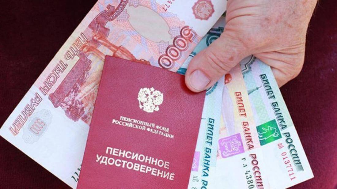 Жители Новгородской области получат сентябрьские пенсии досрочно