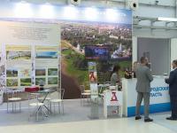 На инвестфоруме в Сочи представлен ряд крупных новгородских предприятий