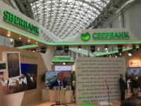 Сергей Митин принял участие в Деловом завтраке Сбербанка на форуме «Сочи-2016»