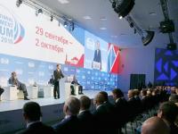 Сергей Митин принял участие в пленарном заседании с Дмитрием Медведевым на инвестфоруме в Сочи