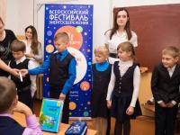 Сотрудники «ТНС энерго Великий Новгород» провели уроки по энергосбережению и электробезопасности