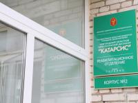 В Новгородской области пациенты «Катарсиса» завершили капремонт своего жилого корпуса