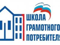 25 октября новгородцы могут получить знания по управлению домами