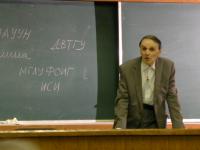 На лекции в МГУ Андрей Зализняк рассказал о переписке новгородских ювелиров XII века