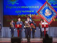 Состоялась торжественная церемония вручения знамени УФСИН России по Новгородской области