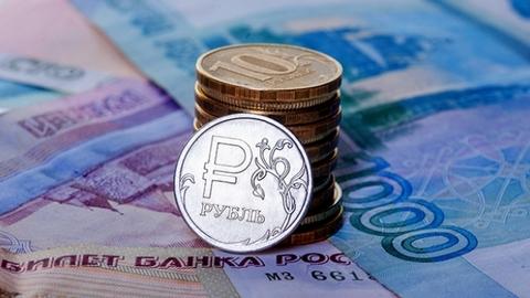 Нагрузка на бюджет Новгородской области снизится за счет перекредитования