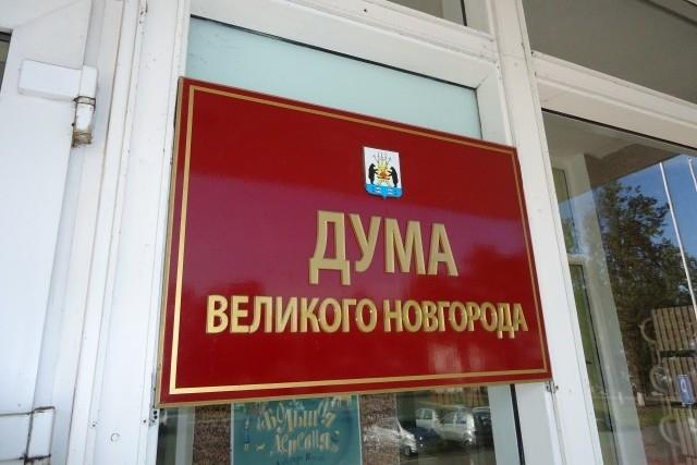 Две из пяти фракций Думы Великого Новгорода возглавили женщины