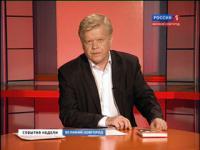 Сергей Даревский победил в номинации «Еженедельная информационно-аналитическая программа» на «ТЭФИ-Регион» 2016 в Уфе