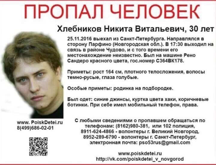 город демянск фото