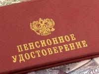 5000-рублевую компенсацию пенсионеры смогут получить на почте не с 16, а с 12 января