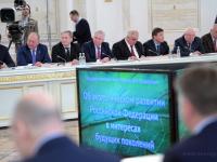 Сергей Митин принял участие в заседании Госсовета