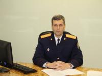 Станислав Белянский назначен замруководителя СУ СКР по Новгородской области