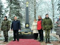 В День неизвестного солдата в Демянском районе состоялось открытие стелы в память о погибших советских бойцах