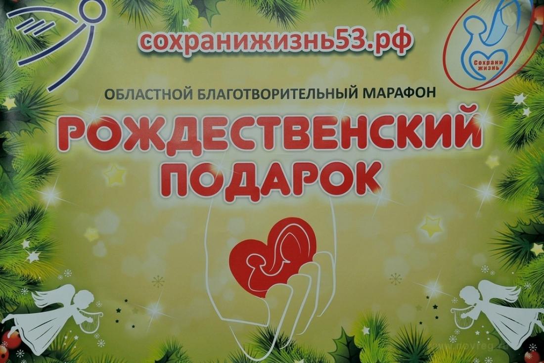 На деньги от «Рождественского подарка» четырехлетняя новгородка проходит реабилитацию в Санкт-Петербурге