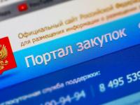 Департаменту здравоохранения Новгородской области удается значительно снижать цены на закупку медикаментов