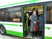 С 31 января автобусы №1 и №24 временно не будут ходить по Деревяницкому мосту