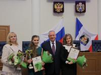 Сергей Митин поздравил лучших госслужащих области 2016 года