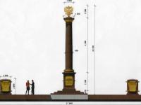 Стелу «Город воинской славы» планируется установить в Старой Руссе в октябре