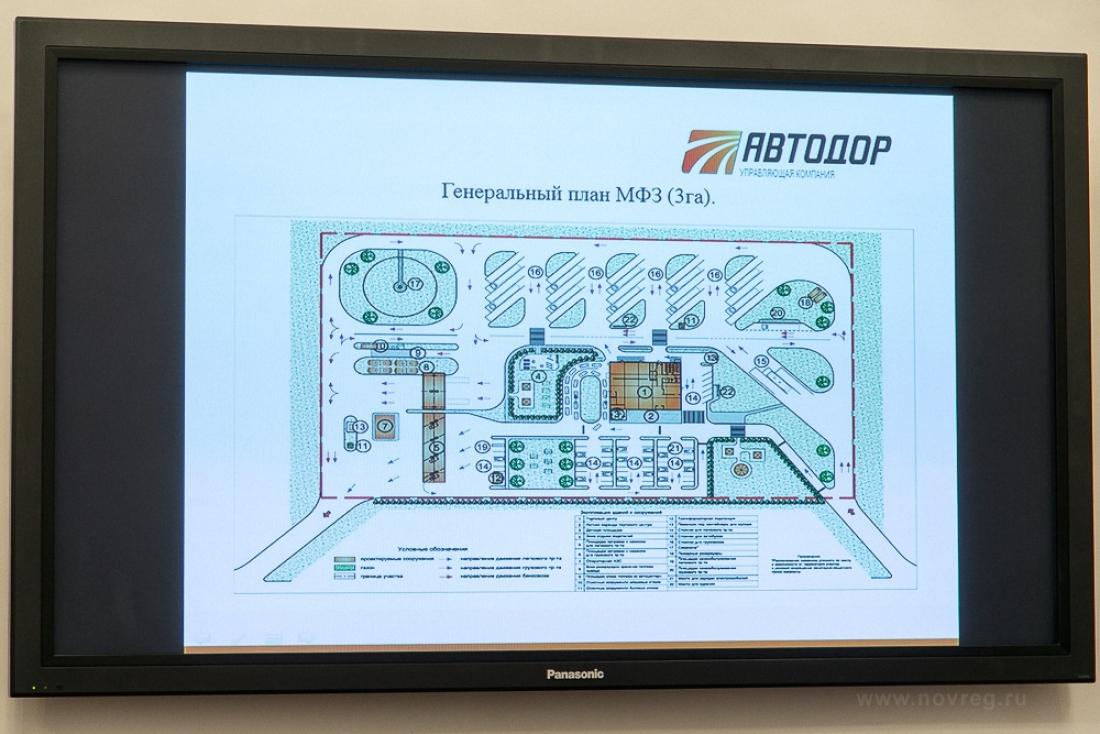 Новгородский туристический проект «Онег» может получить федеральное финансирование
