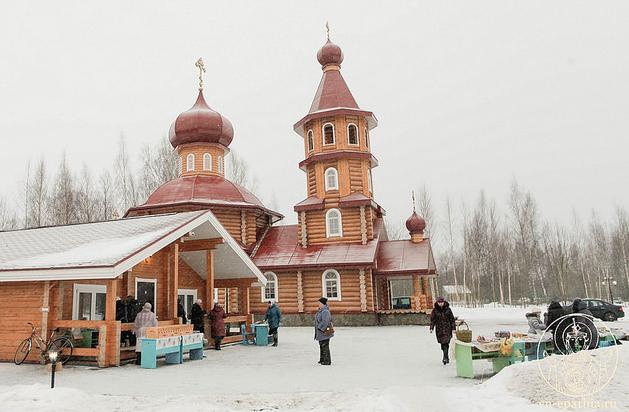 День за днем: 13 декабря. День Парфинского района и «Богатыри Ярослава»