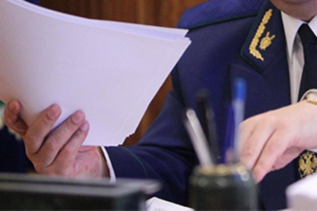 Прокуратура Новгородской области сообщила, на что чаще всего жалуются граждане