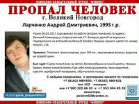 Чудовский весовой пост зарегистрировал машину пропавшего учителя Андрея Ларченко