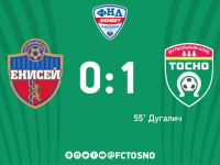ФК «Тосно» одержал первую победу в 2017 году