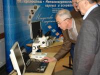 Новгородская выставка достижений радиоэлектронного кластера позволит региону найти новых партнеров