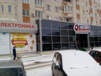В новгородской трудовой инспекции увеличили количество сотрудников для консультирования уволенных работников «Эксперта»