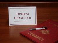 В приемной Общественного совета при УМВД России по Новгородской области состоится очередной прием граждан