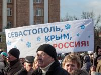В Великом Новгороде отпразднуют третью годовщину воссоединения Крыма с Россией