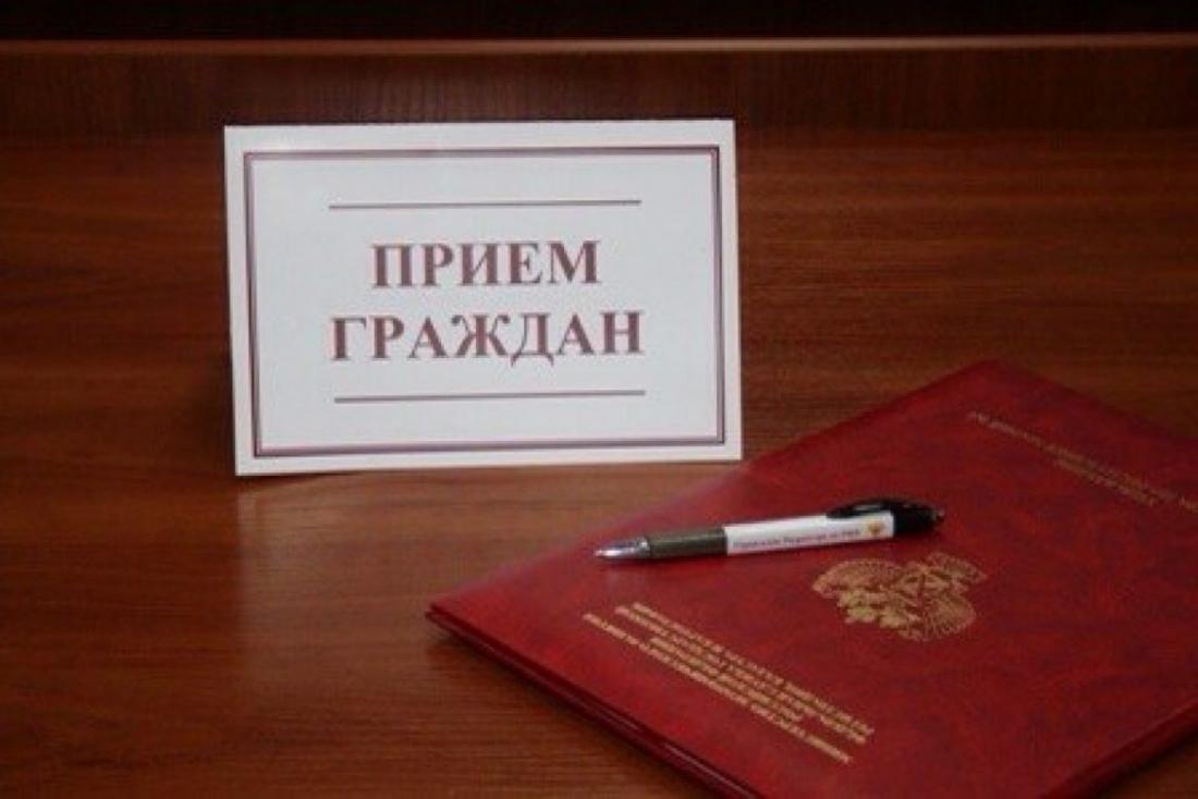 Обнародован график приема руководителей федеральных органов власти в Новгородской области в июне