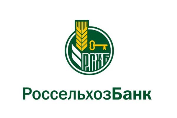 С начала 2017 года Новгородский филиал Россельхозбанка выдал порядка 1000 розничных кредитов