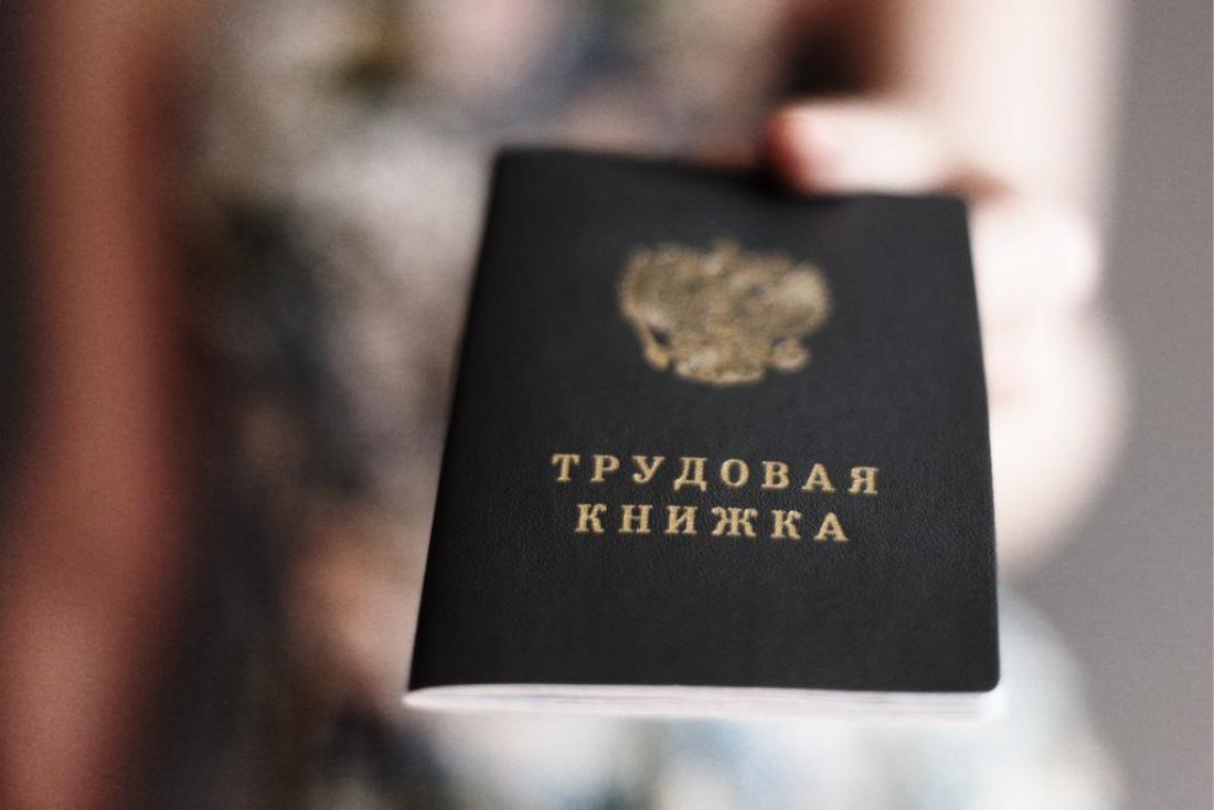 Прокурор помог вернуть трудовую книжку работнику лесхоза в Батецком