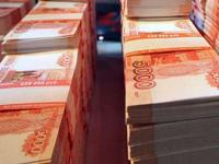 Администрация Боровичского района повысила себе зарплату