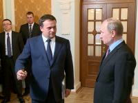 Андрей Никитин прокомментировал визит Владимира Путина в Великий Новгород