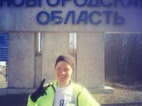 Бегущая по трассе: Екатерина Борзунова приближается к Великому Новгороду