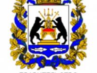 Комитет потребительского рынка области переименован в комитет промышленности и торговли