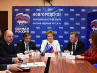 НРО «Единой России» прокомментировало победу на довыборах в думу Великого Новгорода